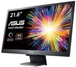 ASUS ProArt PQ22UC Monitor