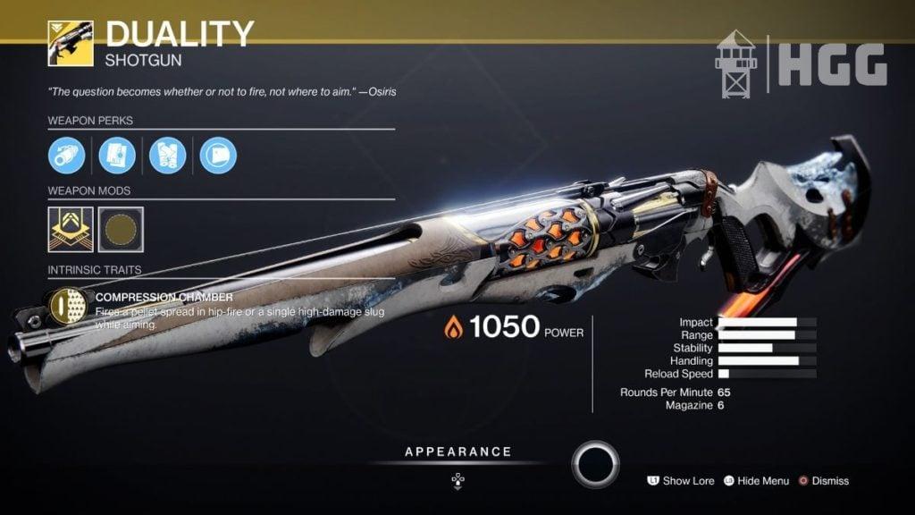 Duality Shotgun