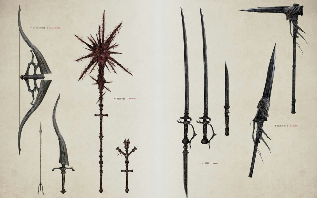 20 Most Powerful Weapons in Bloodborne Ranked